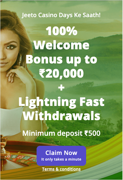 Casino Days Old Welcome Bonus